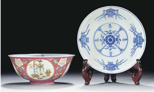A pair of famille rose pink ground medallion bowls, 19th Century