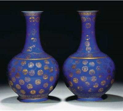 A pair of powder blue and gilt