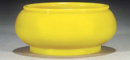 An opaque yellow glass bowl, 18th Century