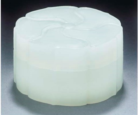 A pale celadon Beijing glass b