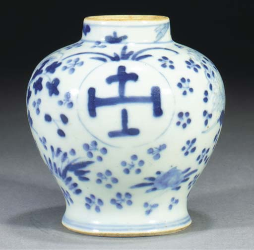 A Portugese market blue and white jar, second half of the 17th century