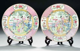 A pair of famille rose plates, Yongzheng