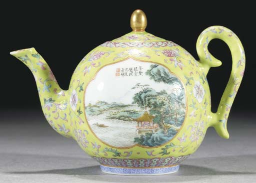 A famille rose teapot and cove