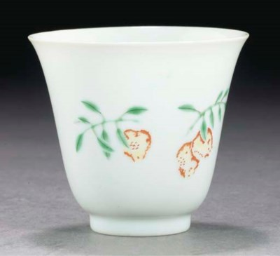 A famille rose cup, iron-red D