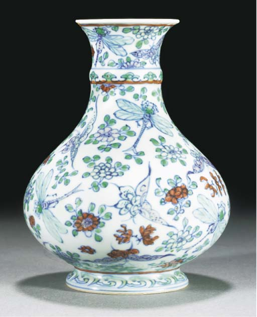 A doucai bottle vase, undergla