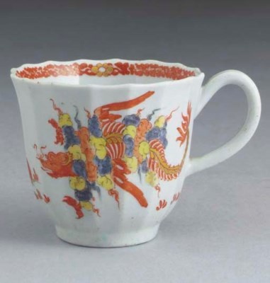 A Worcester fluted coffee-cup