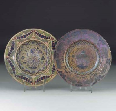 An Earthenware Dish