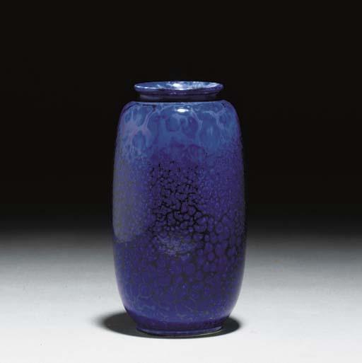 A Souffle Glazed Pottery Vase