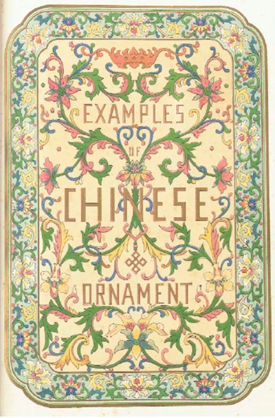 Examples of Chinese Ornament S
