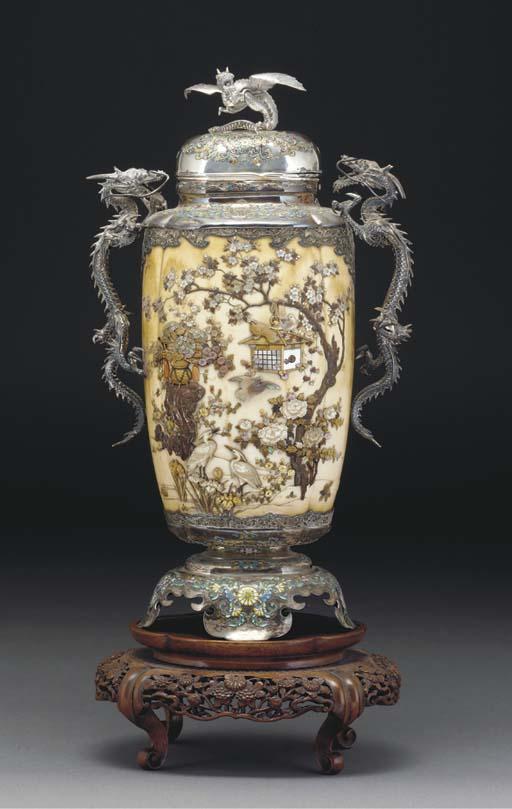 A Japanese shibayama-style and silver mounted vase and cover, Masaharu Kizamu, 19th Century
