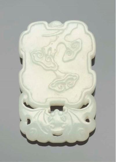 A Chinese pale celadon jade pe