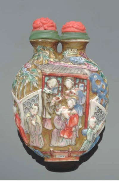 A Chinese moulded porcelain do