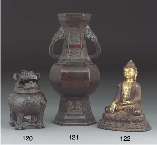 A Chinese bronze censer, 19th