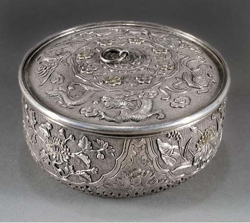 A south-east asian silver bowl