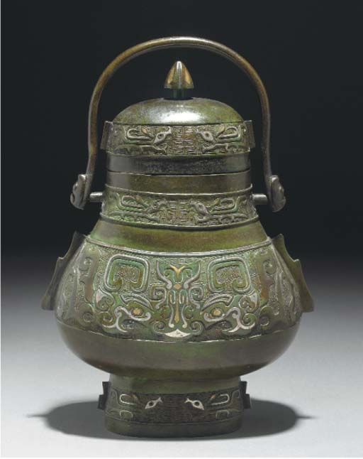 A Chinese bronze archaistic Hu and cover, 19th century
