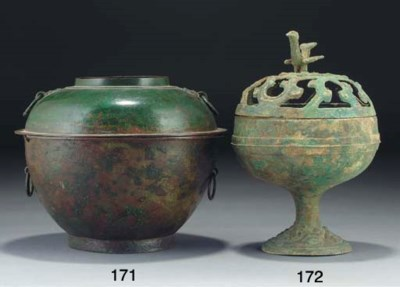 A Chinese archaic bronze twin-