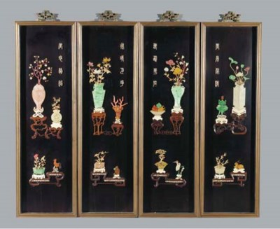 Four Chinese inlaid lacquer pa