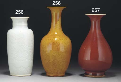 A Chinese white glazed ovoid vase, 18th century
