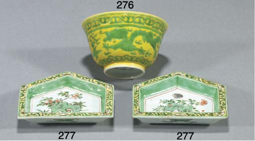 A Chinese yellow and green dragon bowl, Guangxu mark and of the period