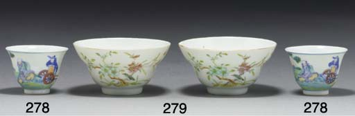 Pair of Chinese famille rose o