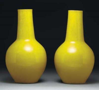 A pair of Chinese yellow glaze