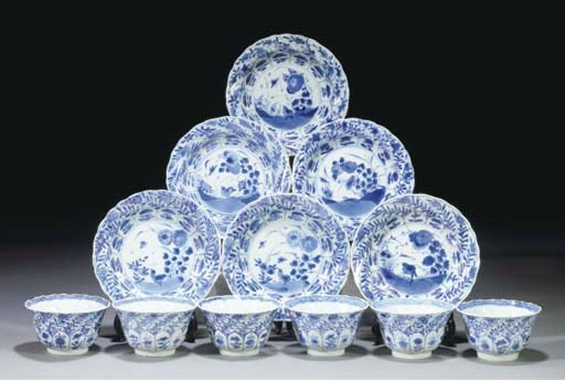 Six Chinese blue and white mou