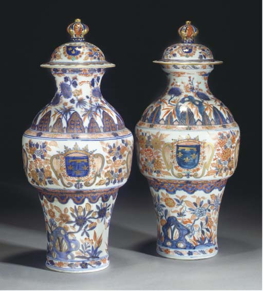 A pair of Samson armorial balu