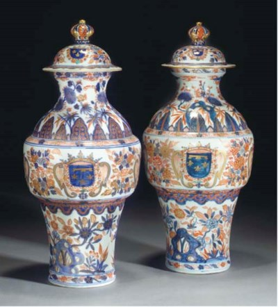A pair of Samson armorial balu