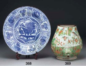A Chinese blue and white dish, Wanli