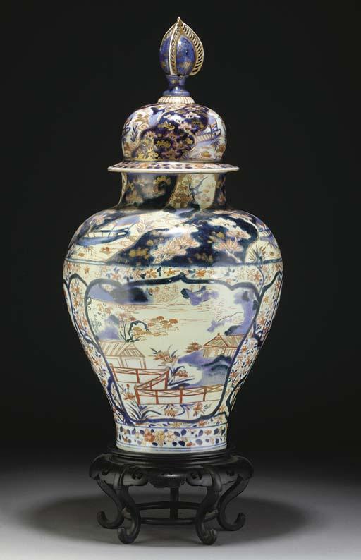 A Japanese Arita baluster jar