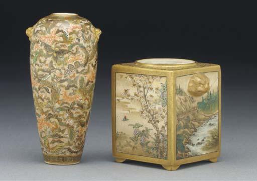 A tapering ovoid Satsuma vase, Meiji period