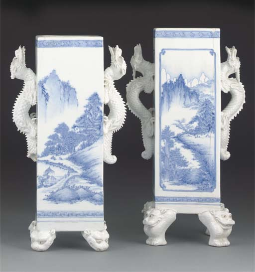 Two Japanese blue and white Hirado vases, late 19th century