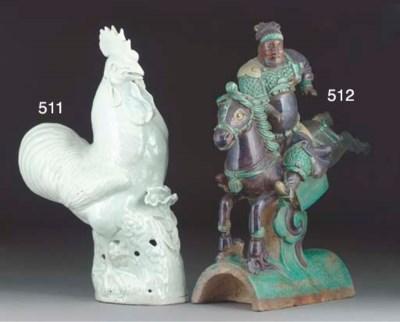 A Chinese fahua glazed pottery