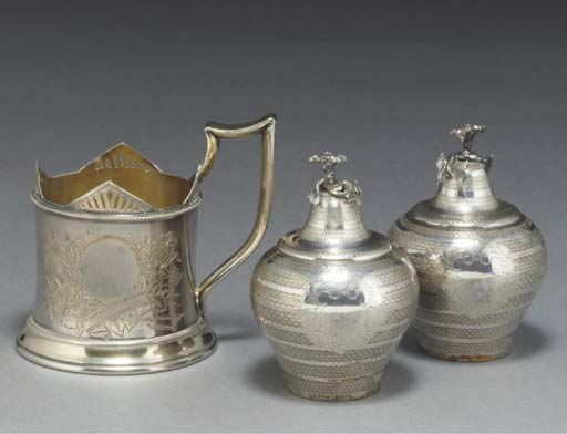 A Mixed Lot of Silver and Metalware