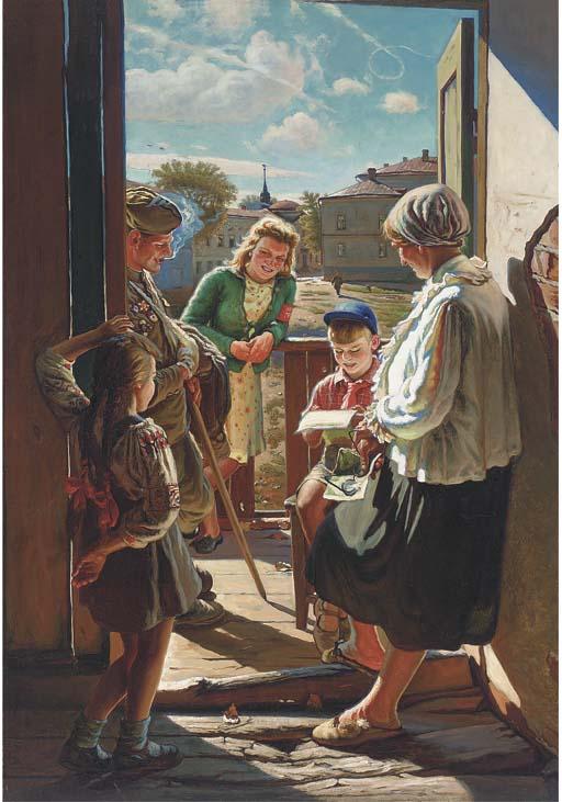 After Alexandre Laktionov