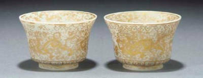 A pair of Chinese alabaster cu