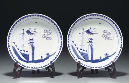 A pair of Chinese underglaze b