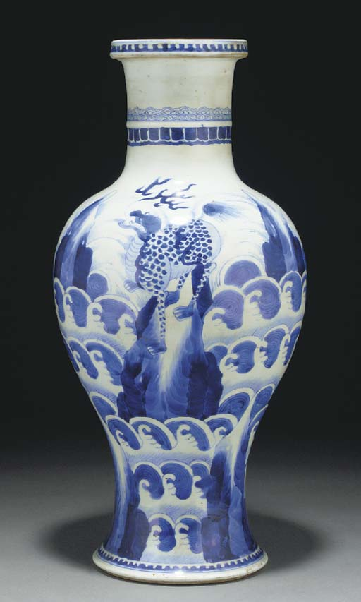 A Chinese blue and white inver