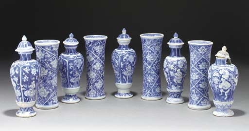 A Chinese blue and white nine-