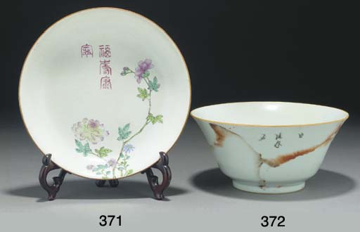 A Chinese famille rose saucer