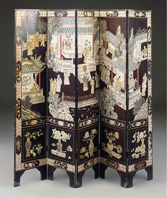 A Chinese four-fold screen