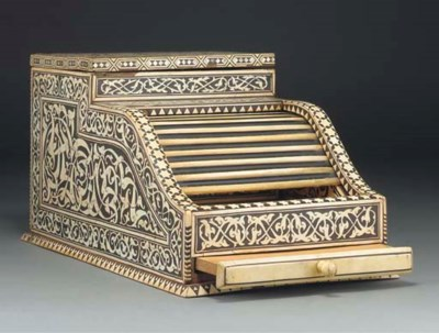 An ivory inlaid money box, Egy