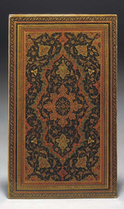 A pair of Qajar lacquer book c