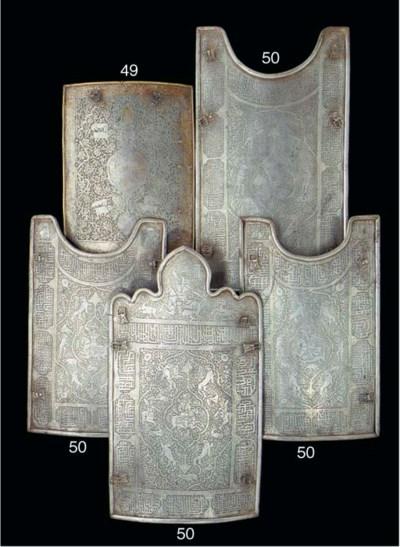 A Qajar damascened steel breas