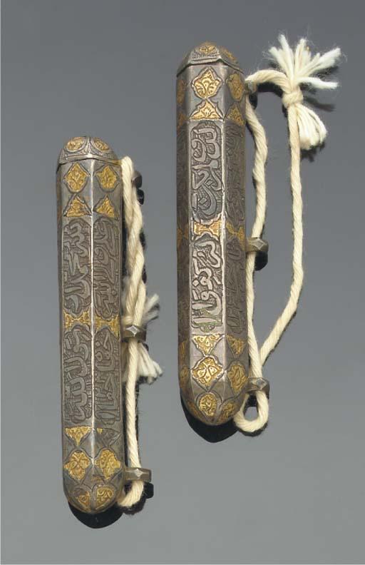 Two Qajar miniature steel and