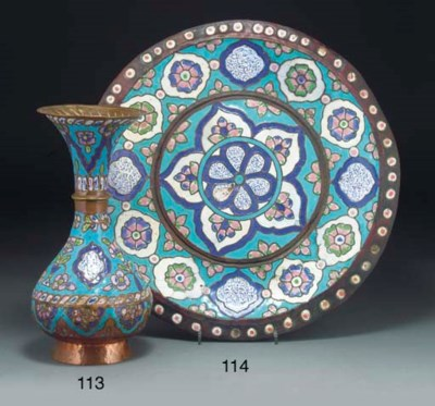A enamelled copper vase, Syria