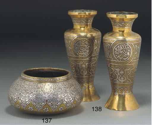 A Cairoware silver inlaid bowl