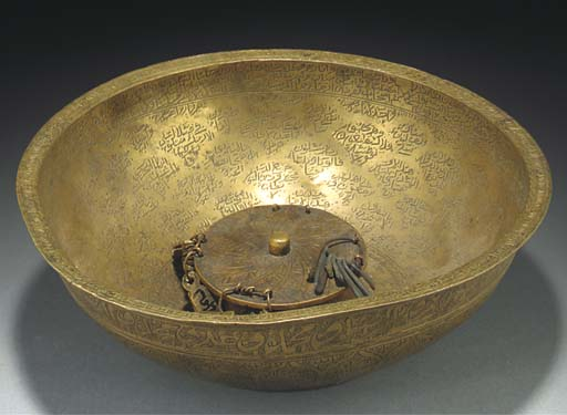 A MAGIC-MEDICINAL BOWL, IRAN,