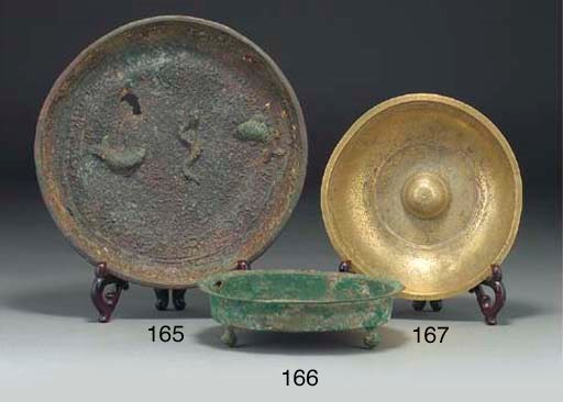 A bronze magic bowl, Iran, 17/