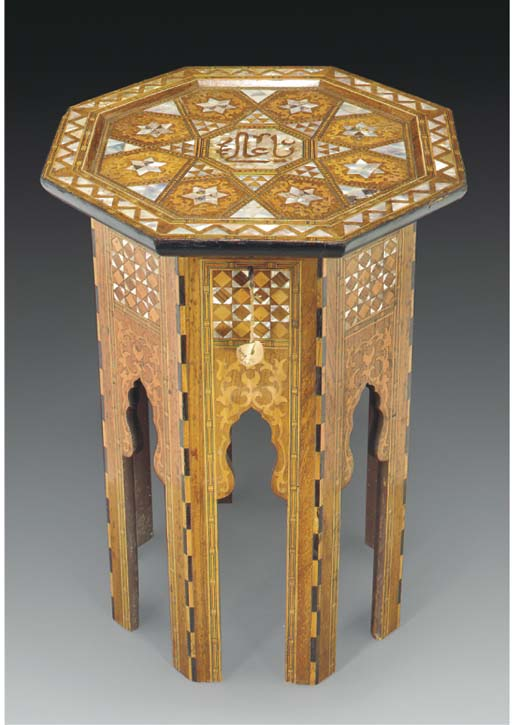 An Ottoman inlaid vanity table